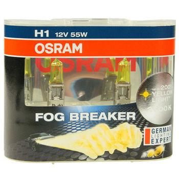 OSRAM 終極黃金2600K FOG BREAKER公司貨(H1)