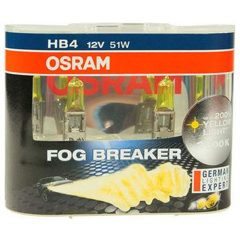 OSRAM 終極黃金2600K FOG BREAKER公司貨(9006 HB4)
