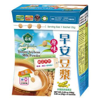 【薌園】早安豆漿 (25公克 x 6入) x 12盒