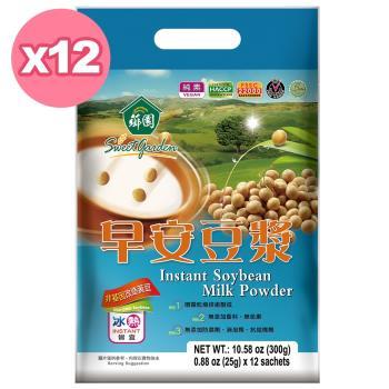 【薌園】早安豆漿 (25g x 15入) x 12包