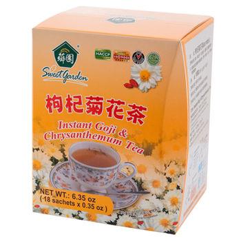 【薌園】枸杞菊花茶 (10公克 x 18入) x 12盒