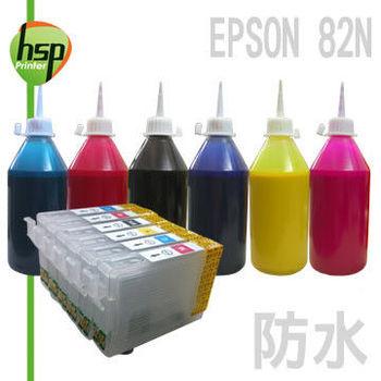 EPSON 82N 空匣+防水100cc墨水組 六色 填充式墨水匣 T50
