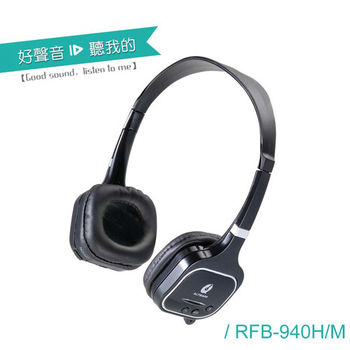 ALTEAM RFB-940H/M 藍牙耳罩式耳機
