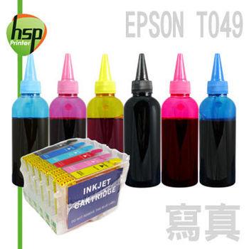 EPSON T049 滿匣+寫真100cc墨水組 六色 填充式墨水匣 R350