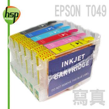 EPSON T049 滿匣 六色 填充式墨水匣 R350