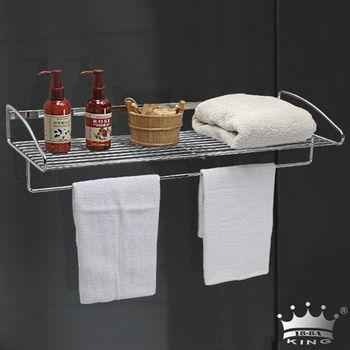 king大容量固定式多用途不鏽鋼毛巾置物架