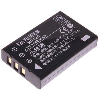 Kamera 鋰電池 for Fujifilm NP-120 (DB-NP120)