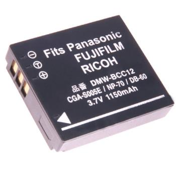 Kamera 鋰電池 for Ricoh DB-60/DB-65 (DMW-BCC12)