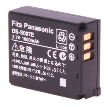 Kamera 鋰電池 for Panasonic S007/DMW-BCD10 (DB-S007E)