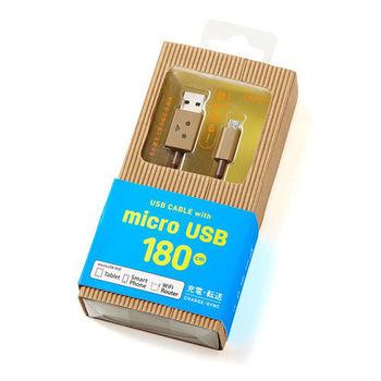 日本cheero阿愣micro USB 充電傳輸線:180公分 (Android系統)