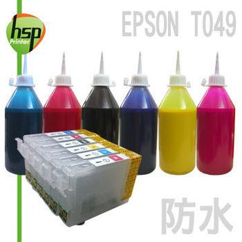 EPSON T049 空匣+防水100cc墨水組 六色 填充式墨水匣 R350