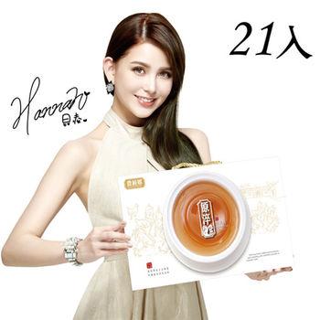【農純鄉 原淬】滴雞精x21包(60g/包)原味滋補珍愛禮盒