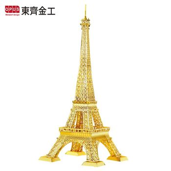 【OPUS】3D黃金拼圖DIY建築模型 - 巴黎鐵塔