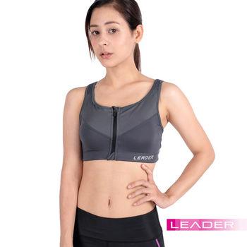 LEADER R18運動機能拉鍊背心 運動內衣 (深灰)