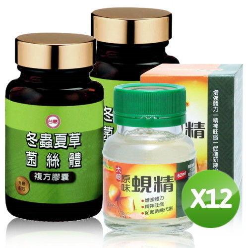 台糖 冬蟲夏草菌絲體複方膠囊(60錠x2瓶)+大昭蜆精(12瓶)