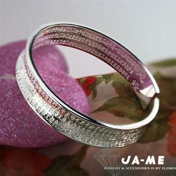 【JA-ME】999千足銀心經手鐲