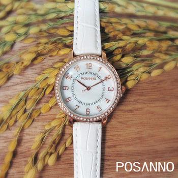 POSANNO 時尚數字晶鑽皮錶