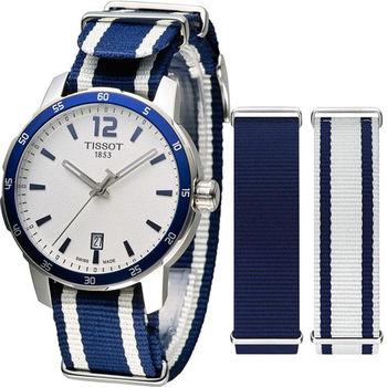 天梭 TISSOT Quickster 時捷系列時尚運動腕錶 T0954101703701