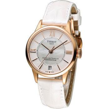 天梭 TISSOT 杜魯爾系列優雅80小時機械腕錶 T0992073611800 白x玫瑰金色