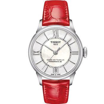 天梭 TISSOT Chemin des Tourelles系列80小時優雅機械錶 T0992071611800