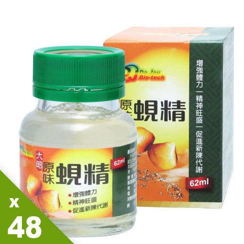 【大昭】蜆精48瓶(62ml/瓶)