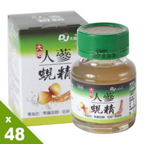 【大昭】人蔘蜆精48瓶(62ml/瓶)