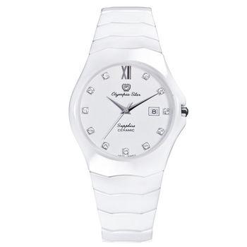 Olympia Star奧林比亞之星-細膩無暇白陶瓷腕錶(自信白/40mm)582-02MS