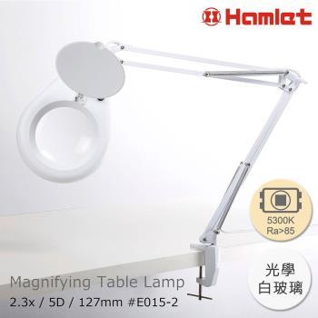 【Hamlet 哈姆雷特】5D/127mm 工作用薄型LED護眼檯燈放大鏡 光學白玻璃 桌夾式【E015-2】