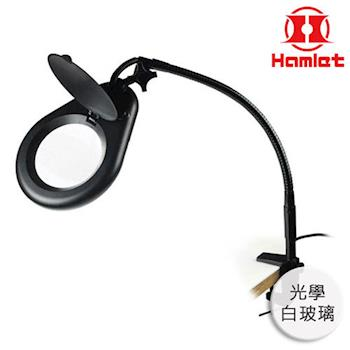 【Hamlet 哈姆雷特】3D/127mm 鵝頸型多角度護眼檯燈放大鏡 桌夾式【E042】