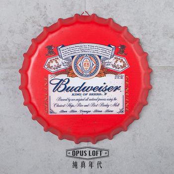 【OPUS LOFT純真年代】仿舊啤酒瓶蓋壁飾 立體牆飾鐵皮畫 居酒屋美式餐廳夜店牆面裝飾掛畫(百威)