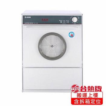 台熱牌 TEW 萬里晴乾衣機TCD-7.0RJ(附樓層配送及定位服務含舊機回收)