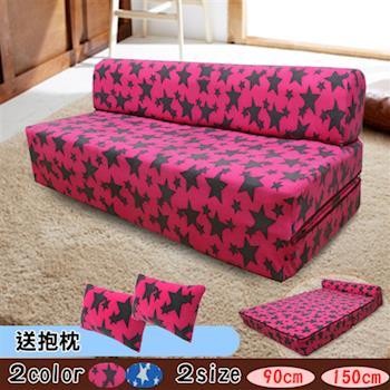 【KOTAS】珊瑚絨彈簧沙發床-雙人( 送珊瑚絨抱枕X2)