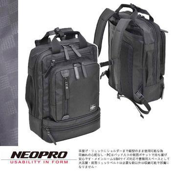 【NEOPRO】日本機能包 超輕電腦後背包 防水 中空系尼龍B4 可手提 男女推薦商務款【2-053】