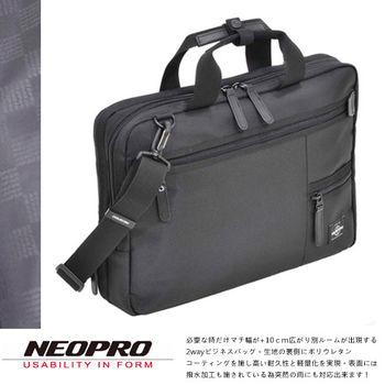 【NEOPRO】日本機能包 輕量尼龍 電腦手提包 B4斜背 可擴大10cm 公事包 男女推薦款【2-052】
