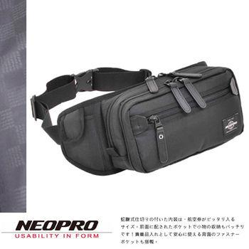 【NEOPRO】日本機能包 雙層小型B6 單肩斜背包 腰包 後背包 戶照夾 機票夾 中空尼龍【2-051】