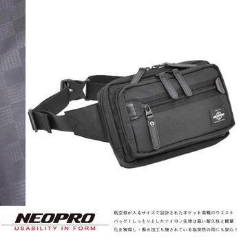 【NEOPRO】日本機能包品牌 小型B6 單肩斜背包 腰包 後背包 戶照夾 機票夾 中空尼龍【2-050】