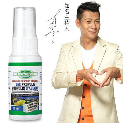 【Organika優格康】 蜂膠噴霧(30ml/瓶)