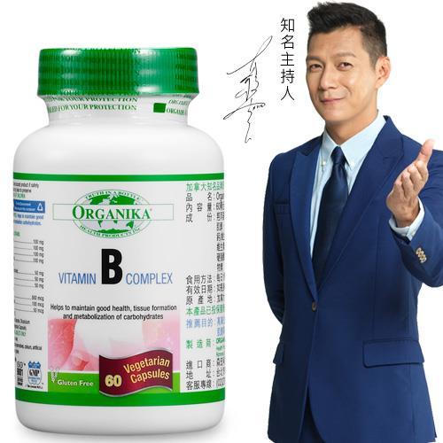 【Organika優格康】高單位維他命B群素食膠囊(60顆)