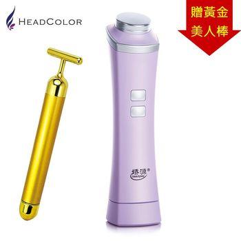【聯合品牌特賣會】HeadColor 高效清潔護膚儀