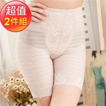 【蘇菲娜】420丹機能專利心型3D魔幻俏臀美尻褲二件組(B118)