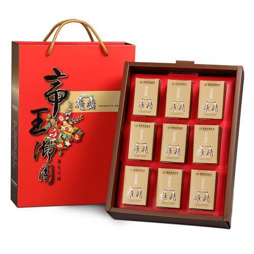 長庚生技 冬蟲夏草菌絲體雞精禮盒 (9瓶/盒)x3盒