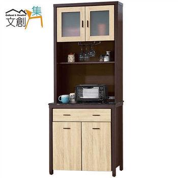 【文創集】喬巴斯 2.7尺雙色石面碗盤收納餐櫃組合(上+下座)