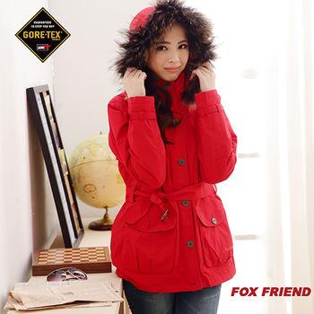【FOXFRIEND】GORE-TEX 防水透氣 +羽絨 二合一外套(1086)