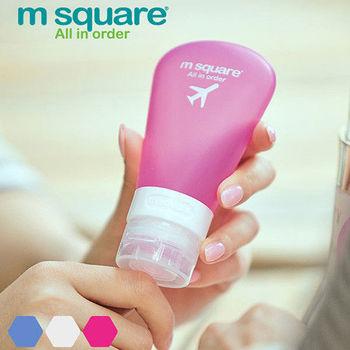 【M Square】旅行便攜分裝瓶組合