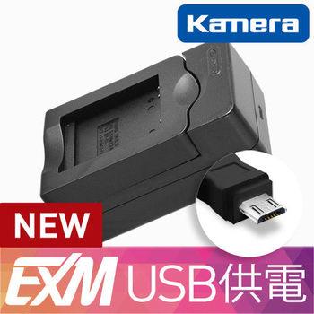 Kamera 隨身充電器 for Pentax D-LI108,LI63 (EX-M 024)