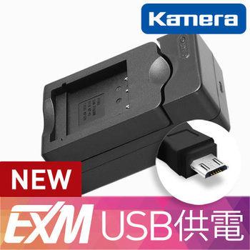 Kamera 隨身充電器 for Sony NP-FE1,BN1 (EX-M 017)