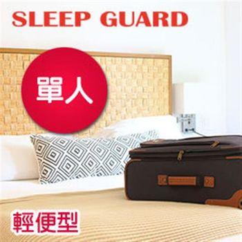 SLEEP GUARD 100%防水防蟎透氣床單枕套組 輕便型單人- 100%棉