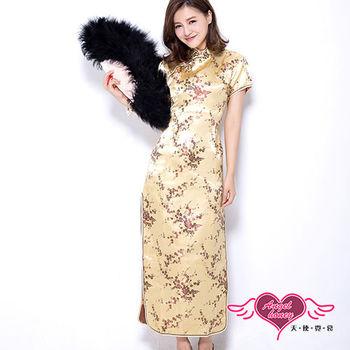天使霓裳 夜戀上海 改良式長版旗袍(金黃F)-YA11102