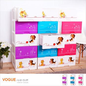 【Simple】頑皮貓狗 DIY組裝式 五層收納櫃 (三色可選)/整理箱/收納盒/衣櫥/衣櫃