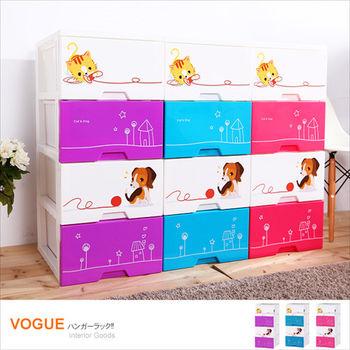 【Simple】頑皮貓狗 DIY組裝式 四層收納櫃 (三色可選)/整理箱/收納盒/衣櫥/衣櫃